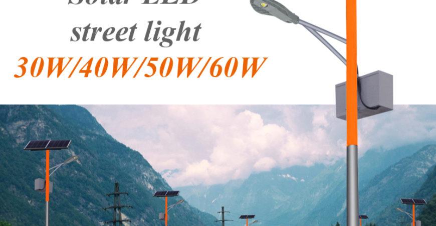 ozone-street-light5